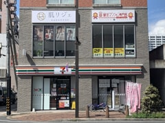 iPhone修理のiPhoneお直し本舗 群馬県高崎店の道案内05